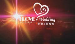 震撼婚礼电子相册大气婚纱照视频婚礼开场照片视频结婚ppt短片