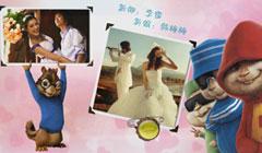 唯美电子相册制作清新婚纱照相册视频婚礼开场照片视频制作