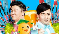 最新筷子兄弟小水果婚礼开场视频创意结婚搞笑短片个性婚庆预告片