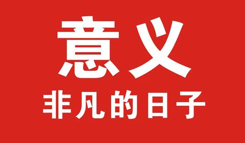 中国红婚礼快闪开场视频唯美婚礼电子相册清新照片视频相册短片婚纱照相册视频